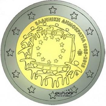 2 euros Grece 2015 - 30ème anniversaire du drapeau européen