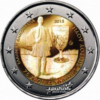 2 euros commémorative GRECE 2015 - 75ème anniversaire de la mort de Spyridon Louis - UNC