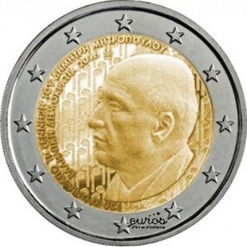 2 euros commémorative GRECE 2016 - Dimitri Metropoulos