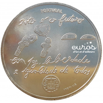 5 euros PORTUGAL 2017 - The Youth and the Future - Les Jeunes et l'Avenir - UNC