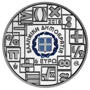 6 euros GRECE 2018 - Année des Mathématiques - Argent 925‰