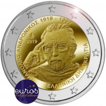2 euros commémorative GRECE 2019 - Manolis ANDRONICOS - UNC