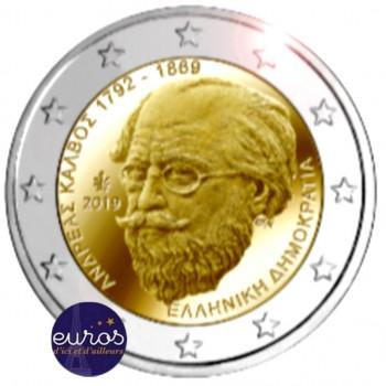 2 euros commémorative GRECE 2019 - Andreas KALVOS - UNC