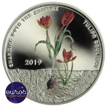 5 euros GRECE 2019 colorisée - Tulipe Goulimyi
