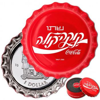 ILES FIDJI 2020 - 1$ - Coca-Cola® - Israël - Argent (2)