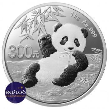 CHINE 2020 - 300 yuan -...