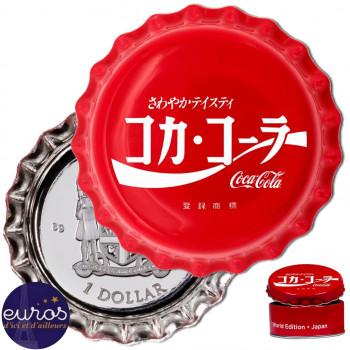 ILES FIDJI 2020 - 1$ - Coca-Cola® - Japon - Argent (5)