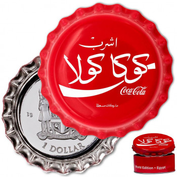 ILES FIDGI 2020 - 1$ - Coca-Cola® - Egypte - Argent (6)
