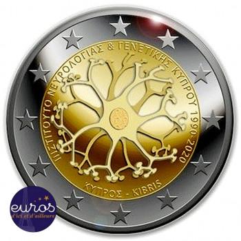 2 euros commémorative CHYPRE 2020 - 30 ans de l'lnstitut de Neurologie et Génétique - UNC