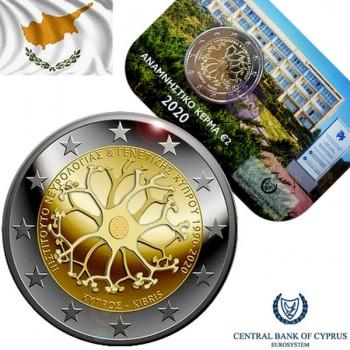 Coincard 2 euros commémorative CHYPRE 2020 - 30 ans de lnstitut de Neurologie et Génétique - Brillant Universel