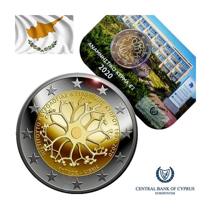 https://www.eurosnumismate.com/4790-thickbox_default/coincard-2-euros-commemorative-chypre-2020-30-ans-de-lnstitut-de-neurologie-et-genetique-brillant-universel.jpg