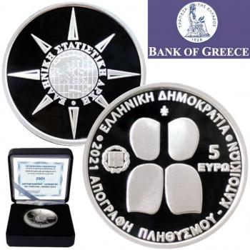 5 euros GRECE 2021 -...