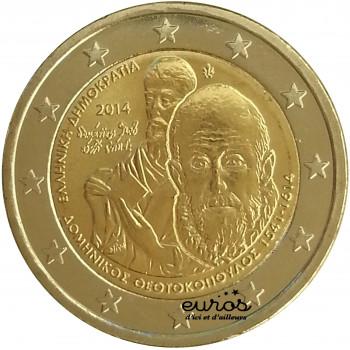 2 euros commémorative GRECE 2014 - El Greco - UNC